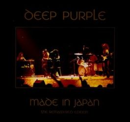 DEEP PURPLE:  MADE IN JAPAN  2CD  (Remastered edition)