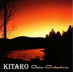 KITARO:  GAIA. ONBASHIRA   CD