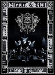 BLAC SABBATH: HEAVEN AND HELL-Live!    DVD